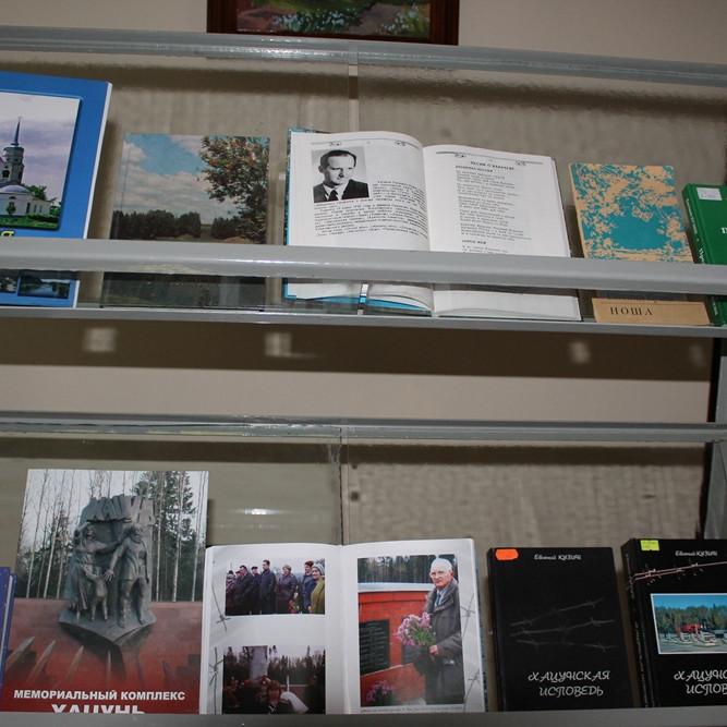 Выставка–реквием «Память не померкнет никогда»