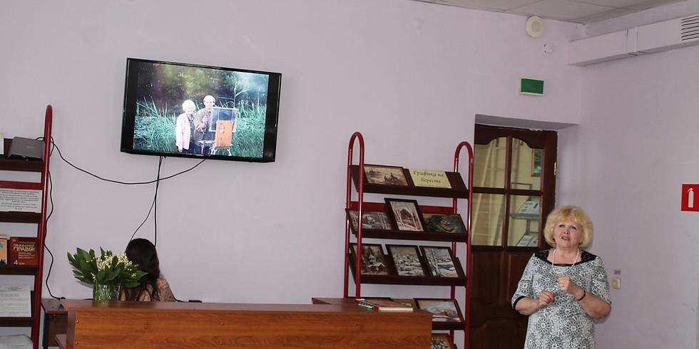 Открытие выставки картин «Моя семья»