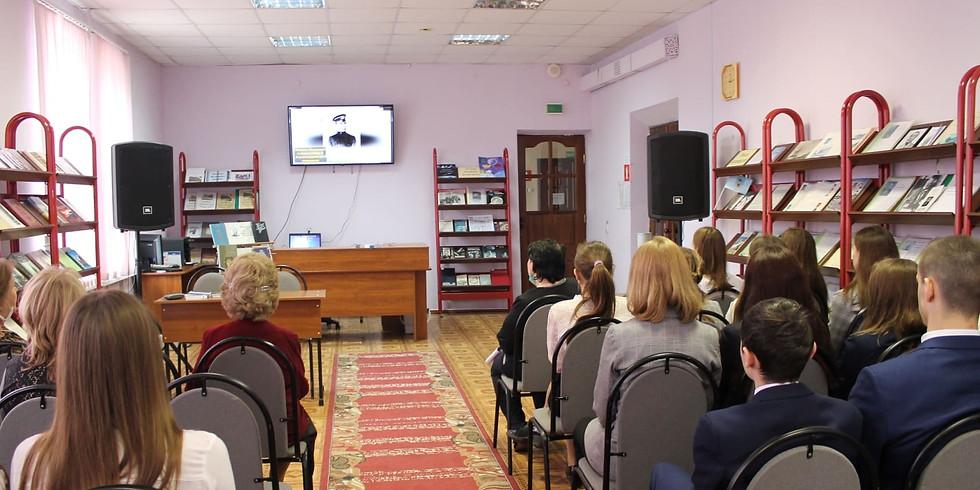 Онлайн–встреча «Карачевские корни М. Булгакова»