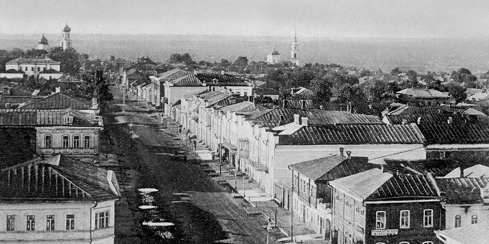 Презентация историко–архитектурного очерка «Карачев»