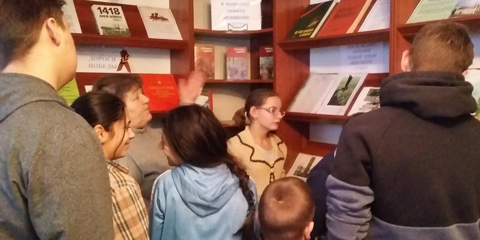 Прочти книгу о Сталинградской битве