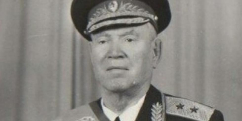 Час информации «И. Д. Красноштанов – командир 238–й стрелковой дивизии»