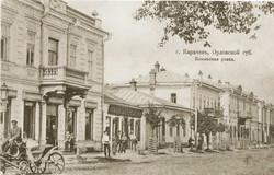 Карачев. ул. Козельская