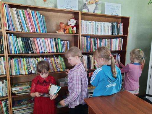 Книжное лето в библиотеке