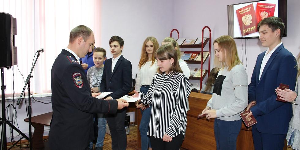 Акция «Я – гражданин России»