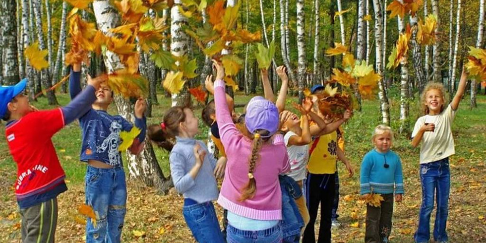 Экскурсия «Бал осенних листьев»