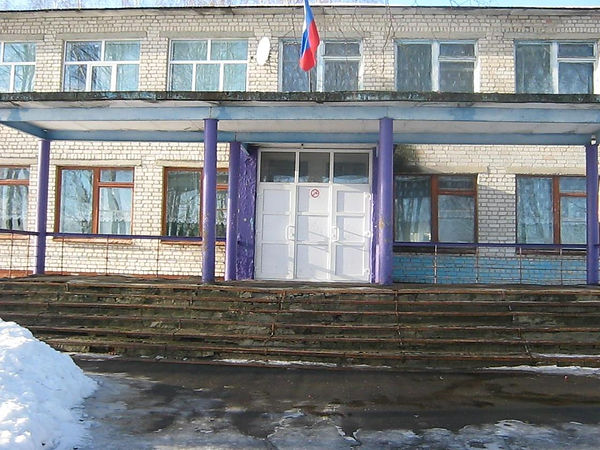 Дроновская средняя школа.jpg