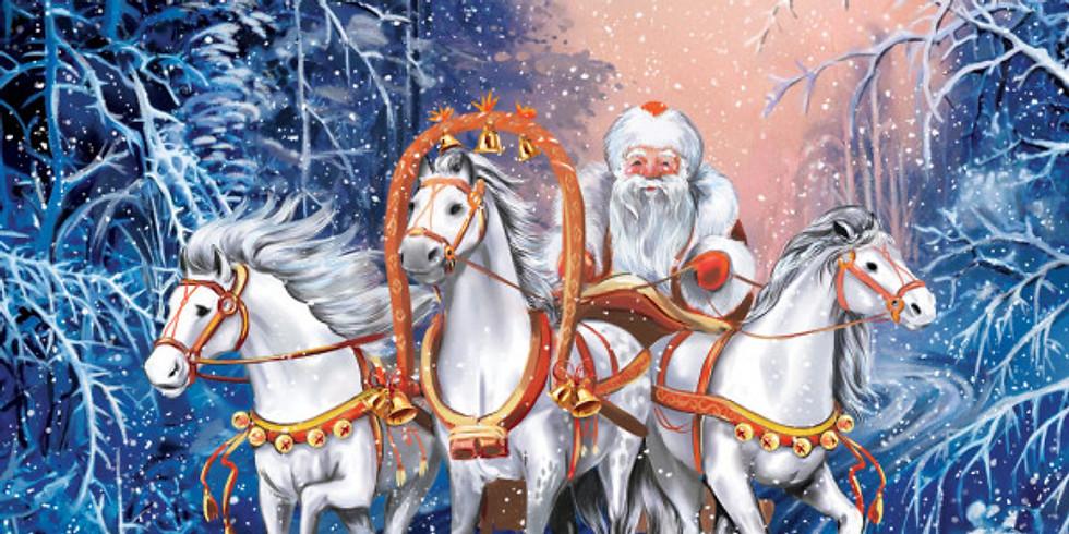 Библио-бродилки «Рождественские чудеса в любимых книгах»