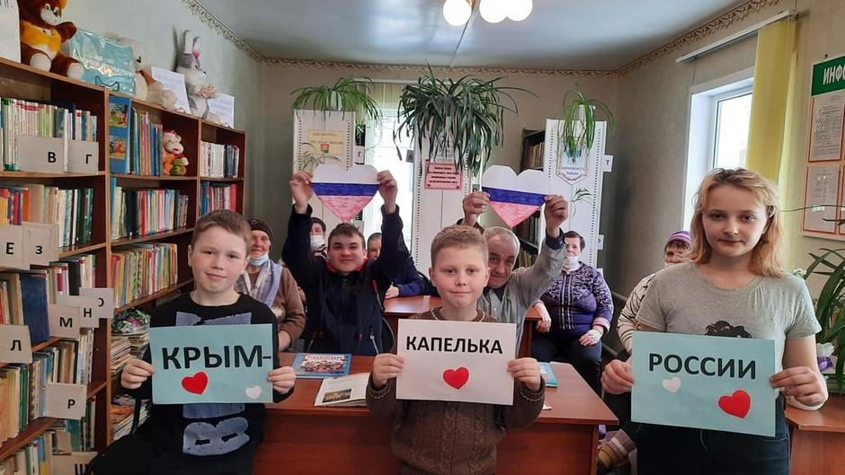 Час отечества «Крым - капелька России»