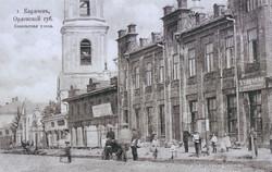 Карачев. ул. Козельская 1