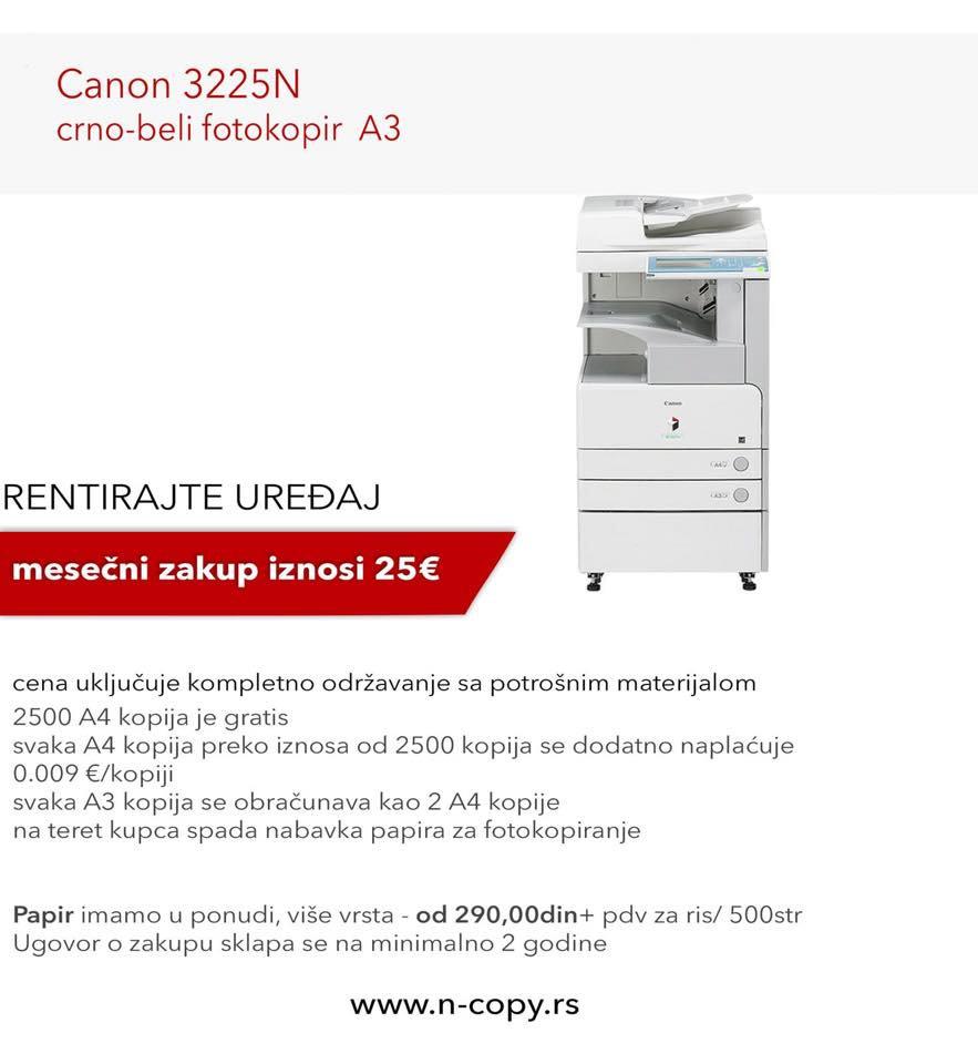 Copier, Canon 3225N, graphics