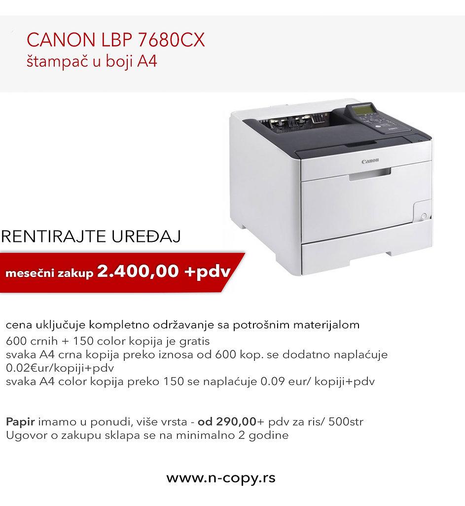 printer, Canon LBP 7680CX