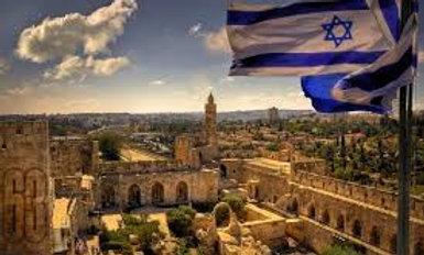 Израиль-эксклюзивный тур.