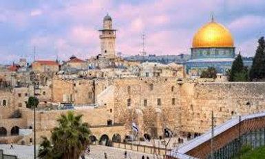 В ЭТОМ ГОДУ В ИЗРАИЛЕ