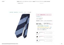 BEAMS F _ 2カラー レジメンタルネクタイ(ネクタイ) BEAMS F(ビームスエフ)のファッション通販 - ZOZOTOWN