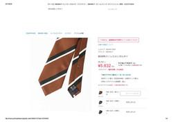 【セール】BEAMS F _ レジメンタルタイ(ネクタイ) BEAMS F(ビームスエフ)のファッション通販 - ZOZOTOWN