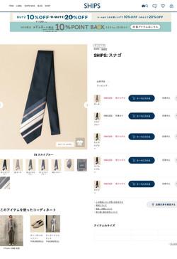 SHIPS_ スナゴ パネルストライプ ネクタイのコピー