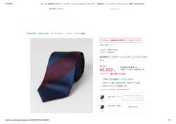 【セール】BEAMS F _ 2カラーヘリンボーンレジメンタルタイ(ネクタイ) BEAMS F(ビームスエフ)のファッション通販 - ZOZOTOWN
