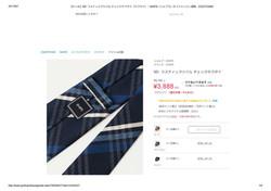 【セール】SD_ ラスティックツイル チェックネクタイ(ネクタイ) SHIPS(シップス)のファッション通販 - ZOZOTOWN