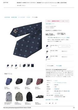 BEAMS F _ 小紋柄ネクタイtune2a BEAMS F(ビームスエフ)のファッション通販 - ZOZOTOWN