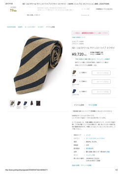 SD_ シルク_ウール サテンストライプ ネクタイ1a SHIPS(シップス)のファッション通販 - ZOZOTOWN