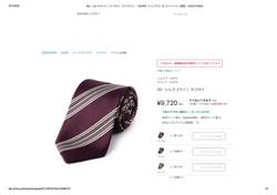 SD_ シルク 2ライン ネクタイ(ネクタイ) SHIPS(シップス)のファッション通販 - ZOZOTOWN