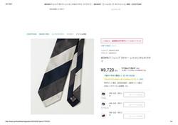 BEAMS F _ レップ 3カラー レジメンタルネクタイ(ネクタイ) BEAMS F(ビームスエフ)のファッション通販 - ZOZOTOWN