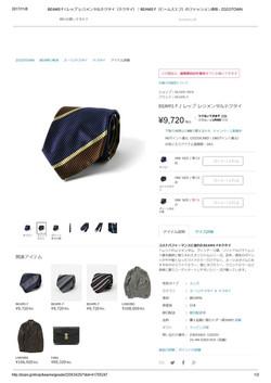 BEAMS F _ レップ レジメンタルネクタイtune5b BEAMS F(ビームスエフ)のファッション通販 - ZOZOTOWN