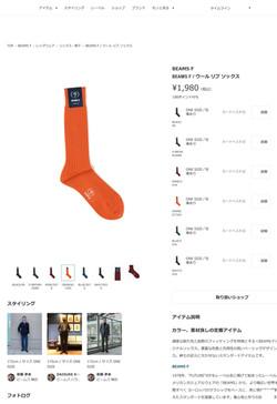BEAMS F_ウール リブ ソックス(レッグウェア ソックス・靴下)通販 BE