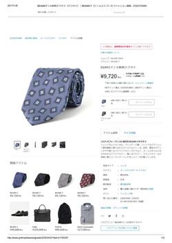 BEAMS F _ 小紋柄ネクタイtune1b BEAMS F(ビームスエフ)のファッション通販 - ZOZOTOWN