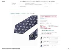 【セール】BEAMS F _ ペイズリータイ(ネクタイ) BEAMS F(ビームスエフ)のファッション通販 - ZOZOTOWN
