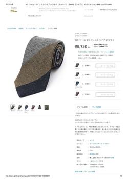 SD_ ウール 3ライン ストライプ ネクタイtune2d SHIPS(シップス)のファッション通販 - ZOZOTOWN