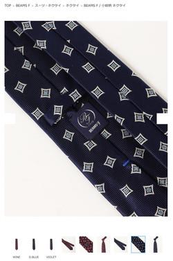 BEAMS F(ビームスF)BEAMS F _ 小紋柄 ネクタイ1b(スーツ・ネ