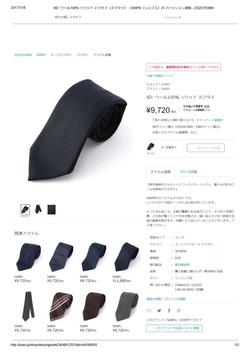SD_ ウール100% ソリッド ネクタイtune SHIPS(シップス)のファッション通販 - ZOZOTOWN