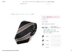 SD_ シルク 2ライン ネクタイ(ネクタイ)Navy SHIPS(シップス)のファッション通販 - ZOZOTOWN