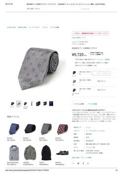 BEAMS F _ 小紋柄ネクタイtune2b BEAMS F(ビームスエフ)のファッション通販 - ZOZOTOWN