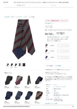 SD_ シルク_ウール サテンストライプ ネクタイ1c SHIPS(シップス)のファッション通販 - ZOZOTOWN