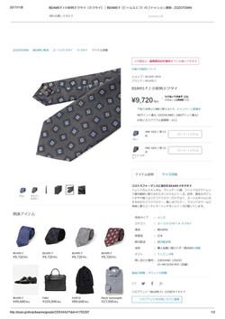 BEAMS F _ 小紋柄ネクタイtune1 BEAMS F(ビームスエフ)のファッション通販 - ZOZOTOWN