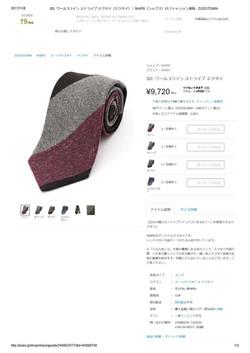 SD_ ウール 3ライン ストライプ ネクタイtune2a SHIPS(シップス)のファッション通販 - ZOZOTOWN