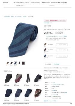 SD_ シルク_ウール サテンストライプ ネクタイ1b SHIPS(シップス)のファッション通販 - ZOZOTOWN