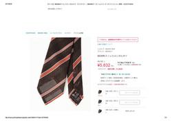 【セール】BEAMS F _ レジメンタルタイ(ネクタイ)2 BEAMS F(ビームスエフ)のファッション通販 - ZOZOTOWN