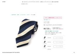 SD_ シルク 3ライン ストライプ ネクタイ(ネクタイ) SHIPS(シップス)のファッション通販 - ZOZOTOWN