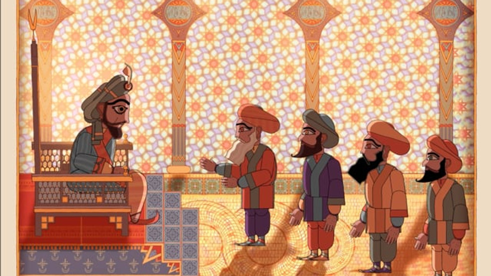 Ramadan Folk Series | Ep1: The Fair King
