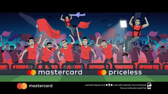 Vodafone UEFA Demo