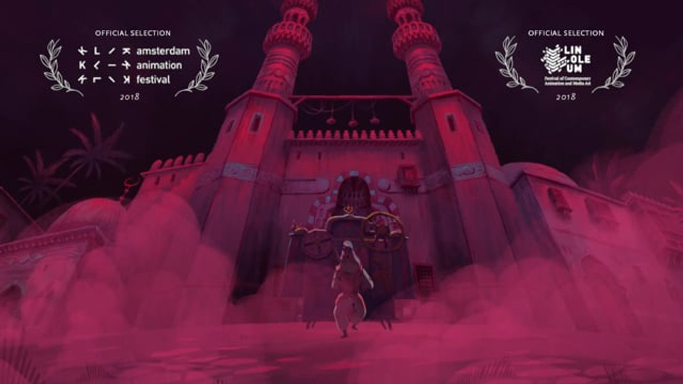 Cairo International Animation Forum (CIAF) - Official Promo 2018
