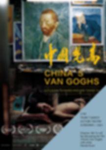 China's(1).jpg