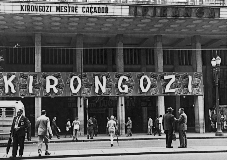Kirongozi, the Film