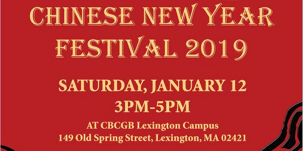 2019 ICRA Kids Chinese New Year Festival