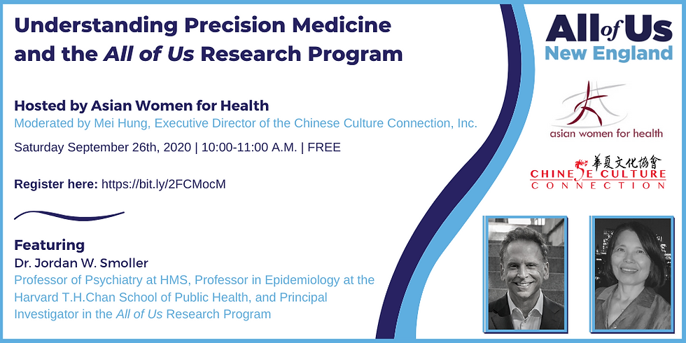 "UNDERSTANDING PRECISION MEDICINE  AND THE ALL OF US RESEARCH PROGRAM 了解精准药物,及""我们所有人""研究项目"