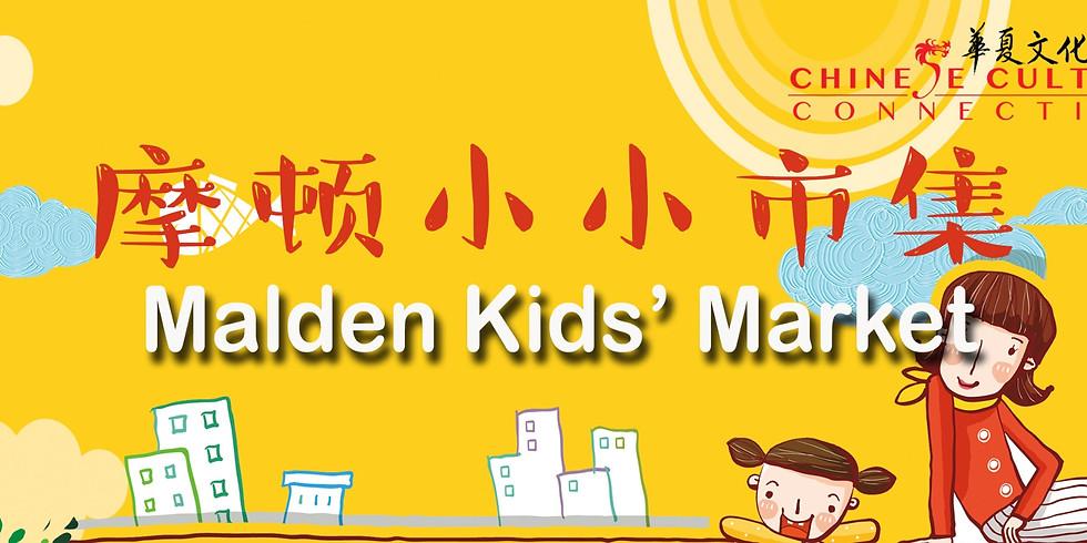 Malden Kids' Market